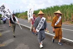 西郷の足跡をたどりながら、和泊路を歩く南洲翁上陸記念ウオークの参加者=9日、和泊町