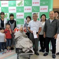 喜界町で4人目の名誉町民となった田島ナビさん(中央)=27日、同町の特別養護老人ホーム「喜界園」