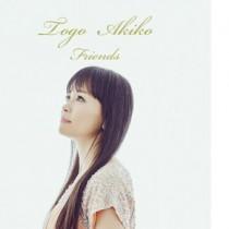 東郷晶子さんニューアルバム「Friends」