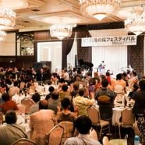 ステージと客席一体となってワイド節で盛り上がる会場=10日、宇都宮市