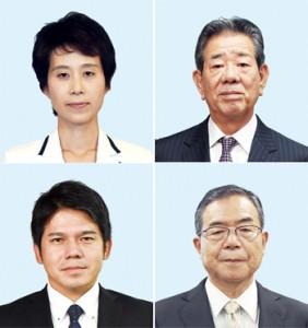 2区立候補予定者(右上から時計回りに)金子万寿夫氏、祝迫光治氏、林健二氏、齋藤佳代氏