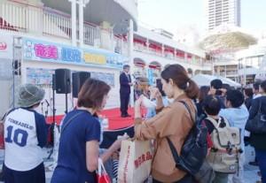 補正・奄美の観光と物産展in大阪 戸恒