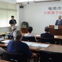 2陣営の代理人らが出席した奄美市長選立候補予定者説明会=20日、市役所