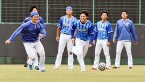 奄美キャンプ最後の練習で、サッカーを楽しむ選手たち=19日、奄美市名瀬運動公園市民球場