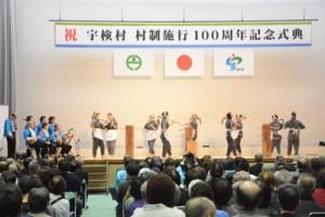 宇検村村制度施行100周年記念式典 稲すり踊り