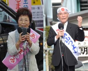 荒田まゆみ氏(左)と朝山毅氏