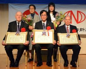 南海文化賞を受賞した(前列左から)ヨーゼフ・クライナー氏、三浦一広氏、加計呂麻バスの林範孝代表=1日、奄美市名瀬