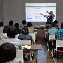 空き時間を活用した新しい働き方を学んだ入門セミナー=25日、徳之島町井之川