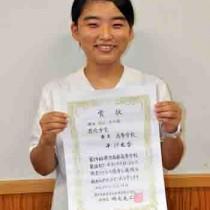 英語スピーチコンテスト県予選で最優秀賞を獲得した平沙也香さん=8日、奄美市名瀬の奄美高校