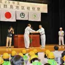 森林・林業功労者らを表彰した奄美群島地区植樹祭=22日、宇検村