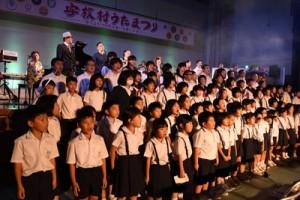 子どもたちと出演者全員で「I LOVE 宇検村」を歌ったフィナーレ=5日、宇検村総合体育館