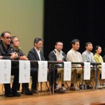マングース防除の課題などを話し合ったシンポジウム=19日、龍郷町りゅうゆう館