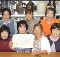 「あなたに届けるJA健康寿命100歳弁当」コンテストで全国2位となったJAあまみ大島事業本部女性部笠利支部メンバーら(提供写真)