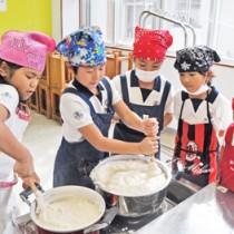 ヤラブケェ作りに挑戦する国頭小の児童=9日、和泊町