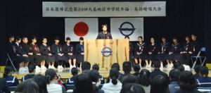 中学生32人が発表した日本復帰記念第34回大島地区中学校弁論・英語暗唱大会=13日、大和村防災センター