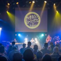 音楽で島のパワーをアピールした「ティダネシアミュージックフェス」=11月26日、東京・渋谷のライブハウス