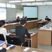 分野別方針についても意見交換した第3回会合=22日、奄美市役所