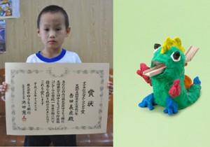 「すてきなデザイン・アイデア賞」を受賞した吉田君と受賞作「きょうりゅう パックン」