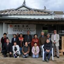 徳之島百寿者創生会が整備した上晴ばんしょハウス多世代交流・地域共生サロン=9日、伊仙町上晴