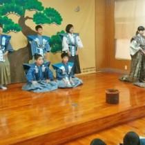 狂言「附子」を方言で演じた子どもたち=2日、新中里公民館(提供写真)