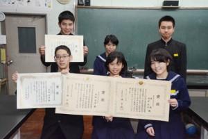 エネルギー利用技術作品コンテストで受賞した生徒たち=11日、奄美市笠利町の笠利中