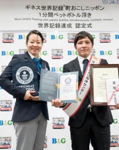 ギネス認定証とベスト会場賞を手にするヨロンSCの山野さん(右)=14日、東京都港区のB&G財団