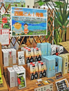 特設の「西郷どん」特集コーナーに並ぶ奄美黒糖焼酎=16日、龍郷町