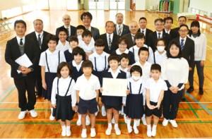 奨励賞を受賞した住用小学校の児童ら=16日、住用小学校