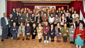 沖永良部島へのU・Iターン者が集まった新年祝賀会=13日、和泊町