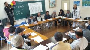 二つの広域組織設立に向け、協議を深めた設立発起人総会=21日、瀬戸内町加計呂麻島