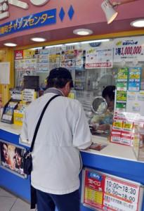 1億円の当選が出た名瀬港町チャンスセンター=17日、奄美市名瀬