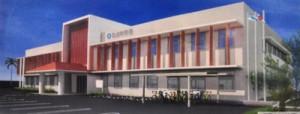 和泊町新庁舎完成イメージ(基本設計段階)