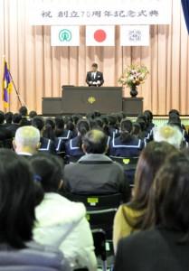 学校関係者や卒業生らが集い節目を祝った北中学校の創立70周年記念式典=13日、天城町浅間