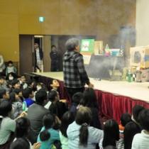 実験を通じ科学の不思議や環境保全の大切さなどを学んだ環境イベント=28日、伊仙町ほーらい館