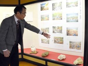 永野金山の歴史と西郷菊次郎の功績を振り返った企画展=16日、さつま町の宮之城歴史資料センター