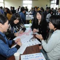 90人が夢の実現や課題解決に向けて語り合った奄美未来会議=18日、瀬戸内町阿木名