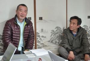 「奄美の自然を守る会」を立ち上げ、会見する田原代表(左)ら=9日、瀬戸内町古仁屋