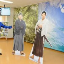 開幕したNHK大河ドラマ「西郷どん」番組企画展=17日、龍郷町生涯学習センターりゅうがく館