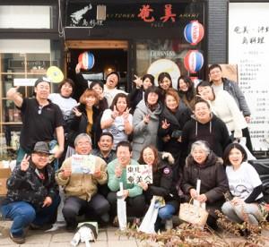 「島に帰った気分」と笑顔が弾けた「鶏飯会」=1月28日、仙台市