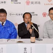 記者会見で商品化への思いを語る豊村さん(中央)= 20日、鹿児島市の東酒造