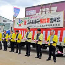 テープカットし、「春のささやき」の出荷開始を祝う関係者=3日、和泊町
