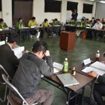 マングースの化学的防除試験など事業計画について協議した検討会=24日、奄美市名瀬