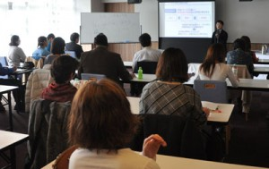 戦略的な経営方法を学んだセミナー=26日、奄美市名瀬