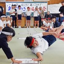 かるた大会を通して島口に親しんだ児童ら=16日、奄美市住用町の東城小学校