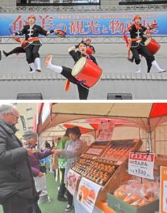 琉球國祭り太鼓のステージ(上)。タンカンの加工品も人気を集めた物産ブース=3日、福岡市