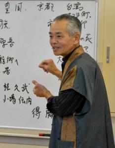 西郷と愛加那の子・菊次郎と菊草らについて考察した安田塾長=1月31日、奄美市名瀬