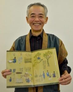 西郷塾冊子「西郷どんと大島紬」完成180212榊原
