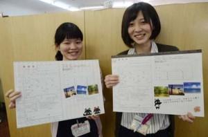 名瀬総合支所で配布をスタートしたオリジナル婚姻届=28日、奄美市役所