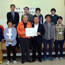 奄美と屋久島の連携を目的に発足した「まち歩き連絡協議会」の構成団体や関係者=8日、奄美市名瀬