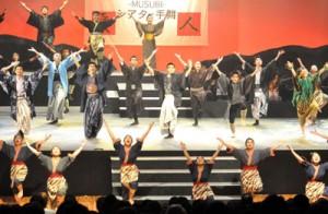 迫力あるダンスで観客を魅了した島口ミュージカル「結―MUSUBI」=3日、天城町文化センター